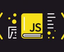 JavaScript And Its Capacity Of Development